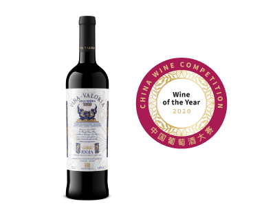 1999 VIÑA VALORIA GRAN RESERVA by Bodegas Valoria S.L won 2020 China Wine Competition wine of the year.