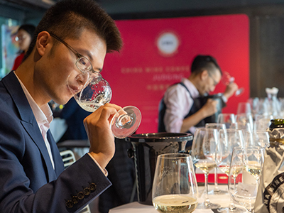 Inside 2019 China Wine Competition