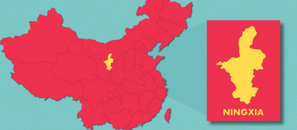 Ningxia China Map.Ningxia
